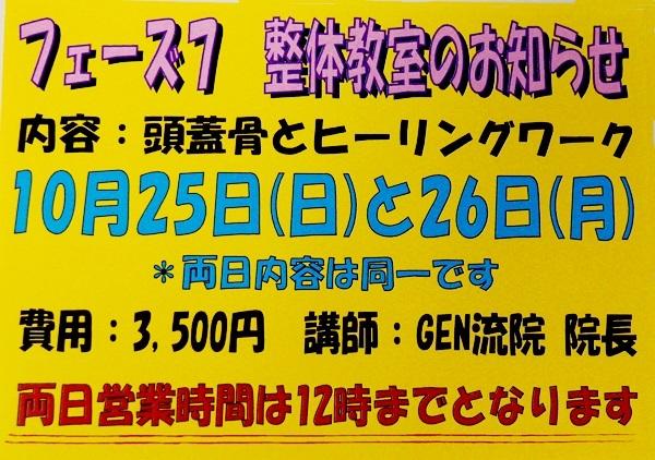 DSC06636.JPG