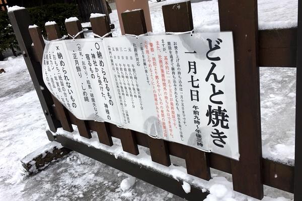 琴似神社2.JPG