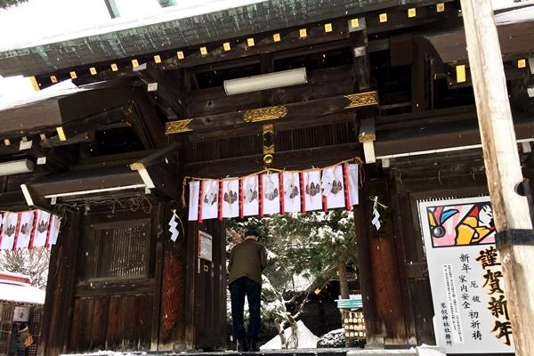 琴似神社4.JPG