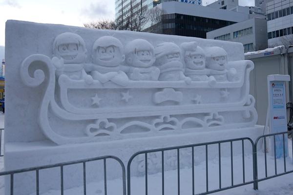 雪まつり2.JPG