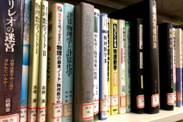 北図書3.JPG