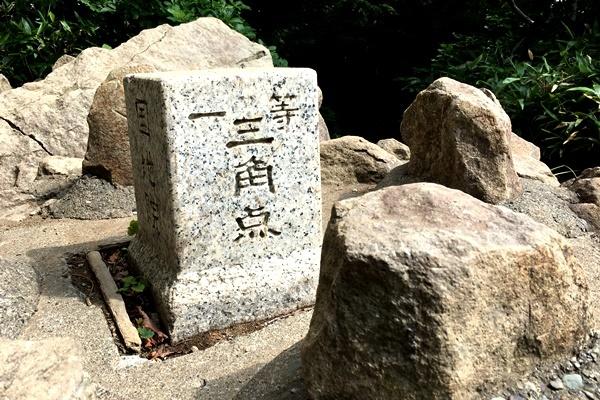 RE三角14.JPG
